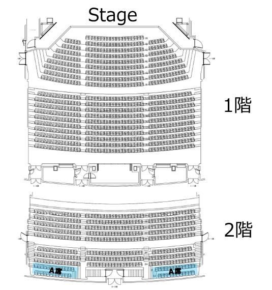 ホール 座席 青年 館 日本
